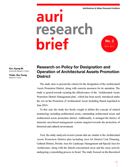 Urban Planning research paper report